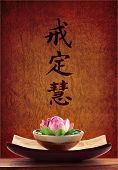 chinese words on the background are: Discipline, meditation, wisdom; discipline wards off bodily evi