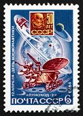 Postage Stamp Russia 1973 Lunokhod 2 On Moon