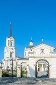 pic of ekaterinburg  - Church of the Blessed Virgin Assumption - JPG