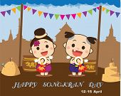 Songkran Day Card-Songkran festival