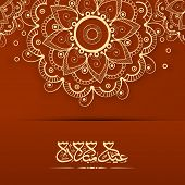 Arabic Islamic calligraphy of text Eid Mubarak on golden floral decorated brown background for Musli