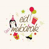 Kiddish greeting card for Eid Mubarak festival celebrations.
