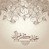 Arabic Islamic calligraphy of text Eid Mubarak on floral decorated brown background for muslim commu