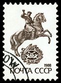Vintage  Postage Stamp. Post Rider.
