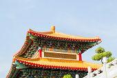 Leng Noei Yi 2 Temple