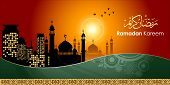 stock photo of kareem  - Ramadan greetings in Arabic script - JPG