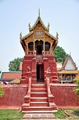 Tripitaka Hall
