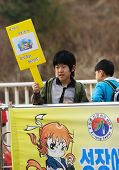 Korean Boy Hold A Sign.
