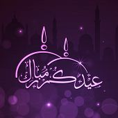 Arabic Islamic calligraphy of text Eid Mubarak with mosque design on shiny purple background.