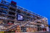 PARIS, FRANCE - JULY 1: Beaubourg area with the Georges Pompidou Center Museum  at night at the city