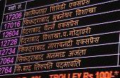 Indian rail way schedule board in Hindi