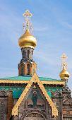 Russian Chapel