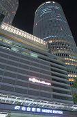 Nagoya JR Station Japan