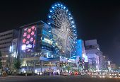 Iconic modern architecture Nagoya Japan