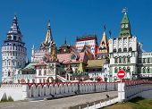 Kremlin. Moscow.