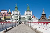 Moscow. Kremlin. Summer Sunny Day.
