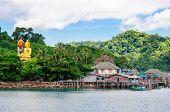 View Of Baan Ao Salad Port And Fishing Village On Koh Kood