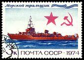Vintage  Postage Stamp. Sea Minesweeper.