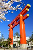Kyoto, Japan at the Heian shrine torii gate during the spring season.