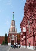 The Kremlin's Tower