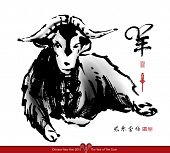 picture of chinese calligraphy  - Vector Goat Ink Painting - JPG