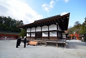 Shimogamo Shrine In Japanese, Is The Common Name Of An Important Shinto Sanctuary In The Shimogamo D