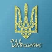 stock photo of trident  - Vector Ukrainian Trident in Decorative Patterned Style - JPG