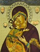 Vladimir Virgin. Orthodox icon.