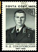 Vintage  Postage Stamp. Marshal  V. D. Sokolovsky.