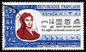 Postage Stamp France 1972 Champollion And Rosetta Stone