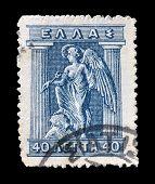 Greece 1917