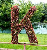 GOMEL, BELARUS - JUNE 21: Landscaping sign on June 21, 2014 in Gomel, Belarus.