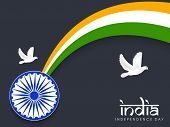 foto of indian independence day  - Indian Independence Day celebrations concept with Asoka Wheel - JPG
