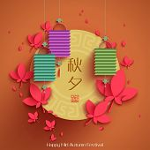 Vector Oriental Paper Maple Leaves. Translation, Main: Mid Autumn Festival (Chuseok), Stamp: Blessed Feast