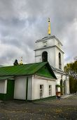 Church In Penza City