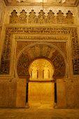 Mihrab in Mezquita, Cordoba.