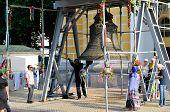 Faithful At Big Bell In The Kiev-pechersk Lavra, Kiev