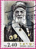 A stamp printed in Israel shows Rabbi Jacob Meir