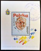 POLAND - CIRCA 1991: A stamp printed in Poland shows Pope John Paul circa 1991