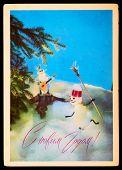 Postage Card