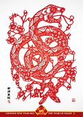 Vector Traditional Chinese Paper Cutting For The Year of Snake Translation: Auspicious Year of Snake
