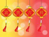 Esvásticas auspicioso suerte lucrativo - Fu Gui Ji Xiang - chino palabra auspicioso