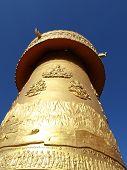 Pillar Of Blessed