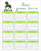 calendar 2014  year horse by quarters