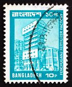 Postage Stamp Bangladesh 1979 Fenchungan Fertilizer Factory
