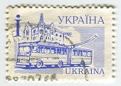 UKRAINE - CIRCA 2006: A stamp printed in Ukraine shows image of the A trolleybus also known as troll