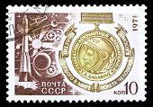 Ussr Stamp, Cosmonautics Day, 10Th Anniversary
