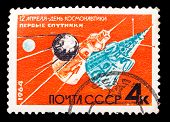 Ussr Stamp, Cosmonautics Day, Satellites
