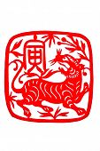Chinese folk paper-cut - Zodiac  Tiger