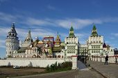Izmailovo Kremlin In Moscow, Russia In Autumn Day